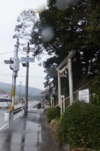 国道167号、九鬼岩倉神社前交差点