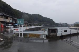 国道167号、杉ケ瀬橋(加茂川)西詰