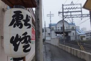 近鉄志摩線 中之郷駅付近