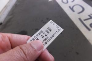 近鉄志摩線 中之郷駅