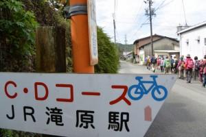 JR滝原駅の案内矢印(大紀町役場前)