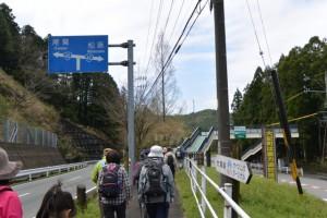 熊野古道伊勢路(大紀町役場前〜国道42号 出谷交差点)