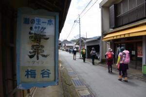 熊野古道伊勢路、小川橋(奥河内川)付近