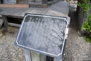 阿曽観音堂(度会郡大紀町阿曽)