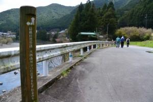 国道42号線から旧街道への分岐にある道標(阿曽~藤ヶ野)