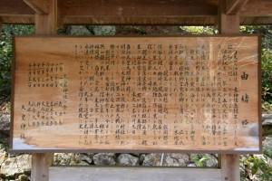 大皇神社(度会郡大紀町崎)