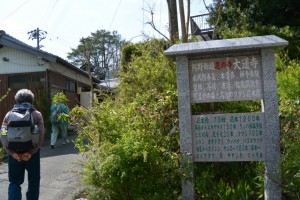 熊野街道 花の寺 大蓮寺へ