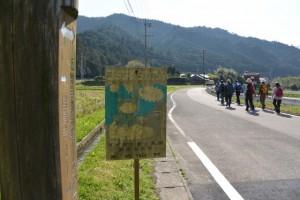 近畿自然歩道「・・・国昌寺 0.7km」の道標