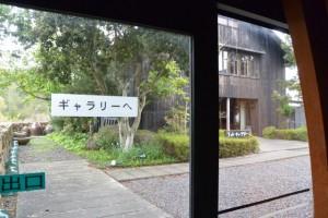 展示A棟からフォトギャラリーへ(海の博物館)