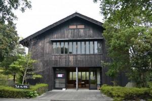 フォトギャラリー(海の博物館)