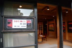 写真展「ひかり輝く刻〜泊正徳 伊勢・鳥羽・志摩を撮る」(海の博物館)