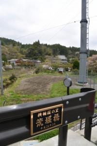 横輪桜の里 荒堀橋から望む桂林寺方向(伊勢市横輪町)