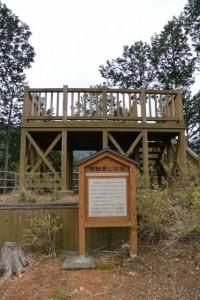 宮山の頂上にある展望台と「横輪風と石垣」の説明板(伊勢市横輪町)