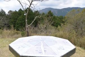 赤井山の山頂(伊勢市上野町)