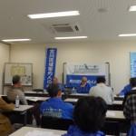 平成27年度 宮川流域案内人の会総会(度会町地域交流センター)