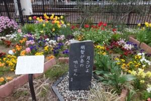 伊勢銀座新道商店街入口付近に建つ芭蕉句碑