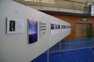 玉城フェア 熊野古道写真展2014年02月22日