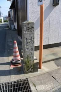 道標(二見町江)