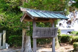 醍醐天皇皇孫女 隆子女王墓(宮内庁)