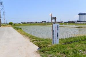 「この先、自動車の通り抜けできません。」の看板(松阪市新開町)