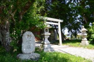 魚見神社、行宮阯の石碑(松阪市魚見町)