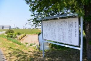 籐八翁の人柱と由来の説明板(松阪市六根町)
