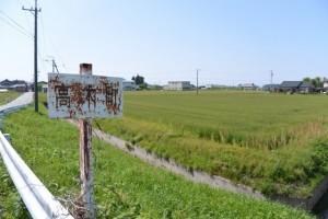松阪市高木町の地名板付近