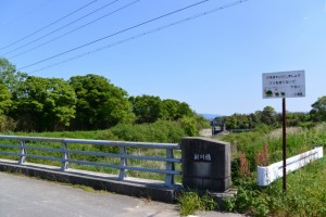 新川橋(祓川)