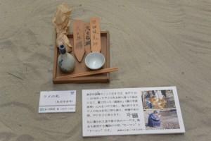 鳥羽市国崎のノット正月、ツメの札(海の博物館)