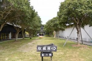 収納庫(船の棟)へ(海の博物館)