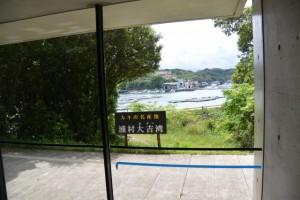 展示B棟(海の博物館)から浦村大吉(おぎつ)湾へ