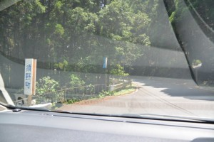 国道311号、須野町への分岐付近(熊野市)