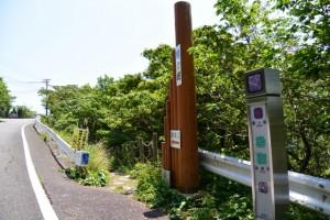 楯ヶ崎遊歩道入口付近(国道311号)