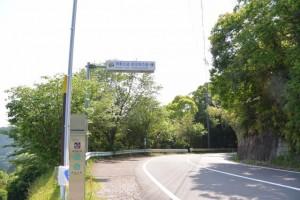 徐福茶屋付近(国道311号)