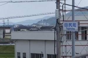 田尻町交差点(国道23号)