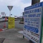 田尻町交差点(国道23号)、大型トレーラーの進入口(勢田川の水管橋架設工事)
