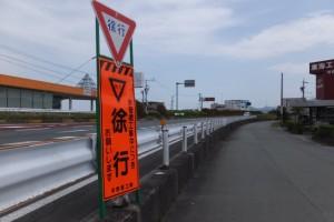大型トレーラーの搬入出経路(勢田川の水管橋架設工事)
