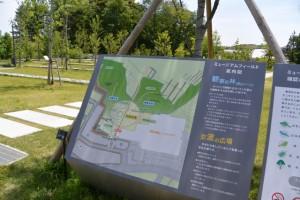 ミュージアムフィールド案内図(MieMu)