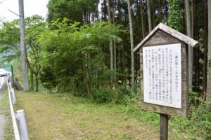 三瀬の渡しの説明板(大台町下三瀬)