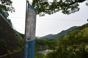 三瀬の渡し付近(大台町下三瀬)