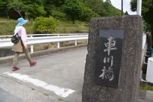 車川橋(濁川)