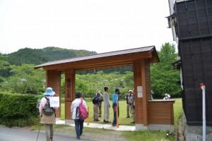 油田公園(多気町車川)