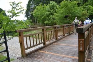 来ヶ谷橋、三ツ谷池公園(大台町粟生)