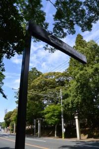 「← 3.2km 伊勢神宮(外宮)」の案内板(国道23号)