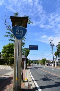 「伊勢志摩スカイライン →150m先右折」の案内板(国道23号)
