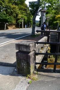 姫小橋(国道23号)