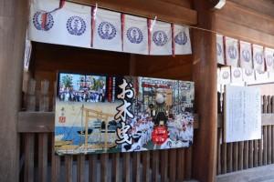 桑名宗社(春日神社)の楼門にて
