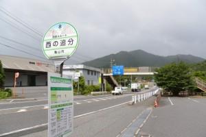 西部Aルート 西の追分 バスのりば(東海道関宿)