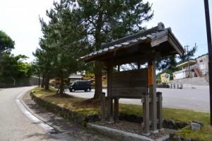 西の追分の説明板(東海道関宿)