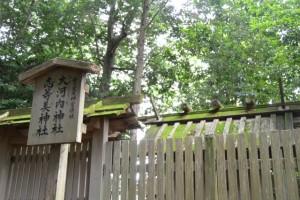 志等美神社、大河内神社(ともに豊受大神宮摂社)